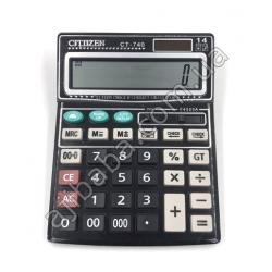 Калькулятор 740