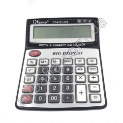 Калькулятор 6131