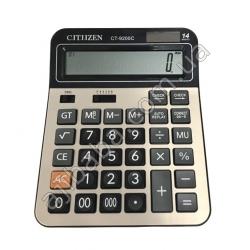 Калькулятор 9200