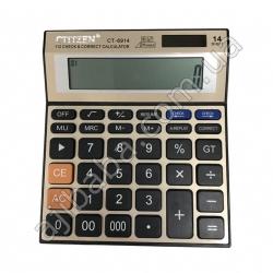 Калькулятор 6914