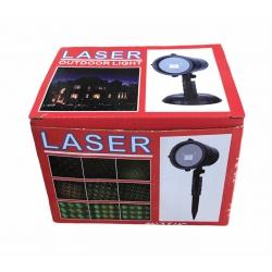 Лазерный проектор уличный