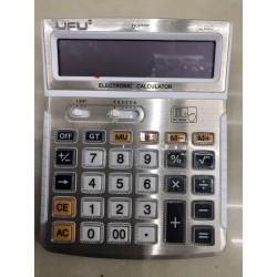 Калькулятор 1106