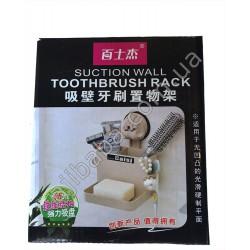 Подставка для зубных щеток 1607